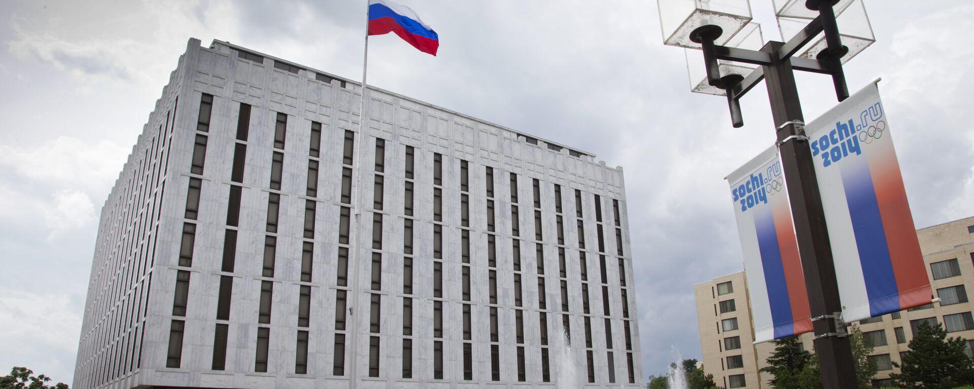 Deo kompleksa ruske ambasade  u Vašingtonu - Sputnik Srbija, 1920, 21.09.2021