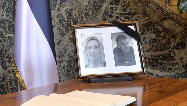 Slađana Stanković i Jovica Stepić - srpske diplomate koji su stradali u Libiji - Sputnik Srbija