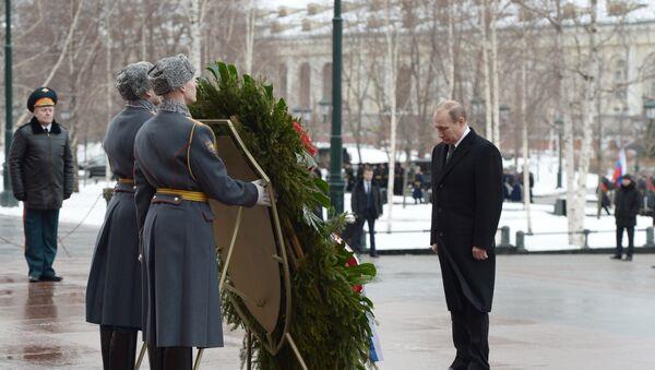 Церемонија полагања венца на гроб незнаном јунаку на Дан заштитника отаџбине - Sputnik Србија