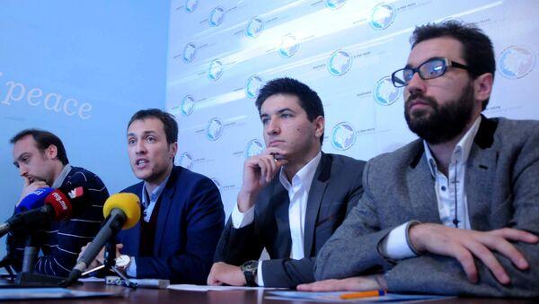 Покрет за неутралност Црне Горе - Sputnik Србија