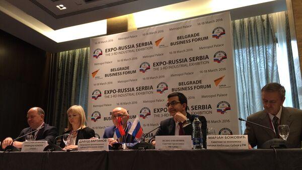 "Конференција за новинаре у хотелу ""Метрпол палас"" - Sputnik Србија"