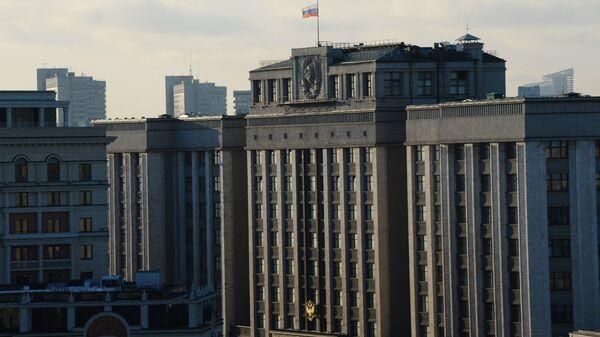 Zdanje Državne dume Ruske Federacije - Sputnik Srbija