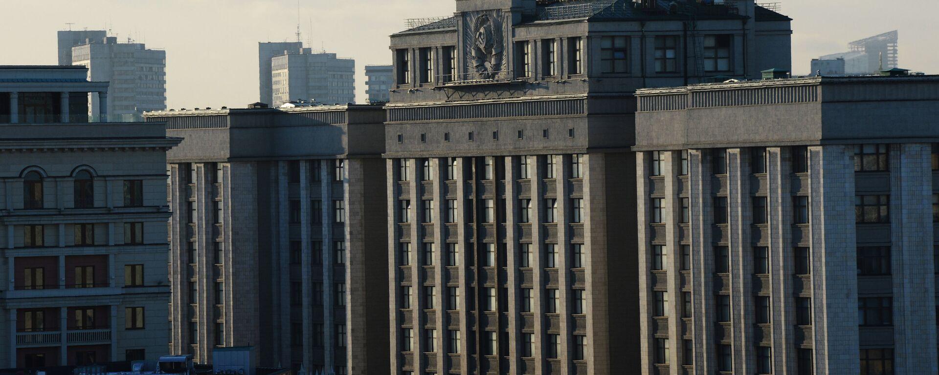 Zdanje Državne dume Ruske Federacije - Sputnik Srbija, 1920, 29.09.2021
