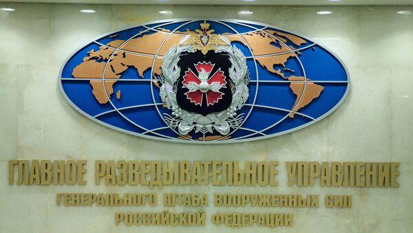 Grb Glavne obaveštajne službe (GRU) Generalštaba Oružanih snaga Rusije - Sputnik Srbija