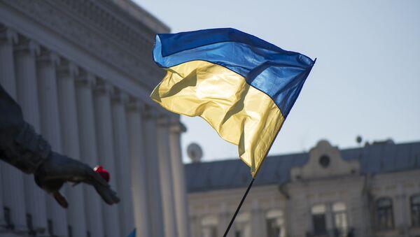 Zastava Ukrajine - Sputnik Srbija