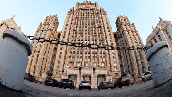 Министарство иностраних послова Русије - Sputnik Србија