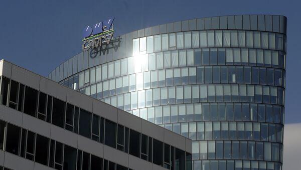 Зграда аустријског нафтног гиганта ОМВ АГ - Sputnik Србија