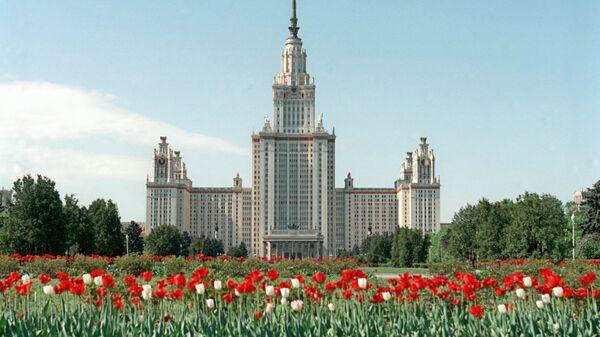 Moskovski državni univerzitet Lomonosov - Sputnik Srbija