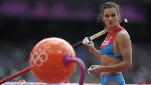 Ruska atletičarka Jelena Isinbajeva koja se takmiči u disciplini skok s motkom - Sputnik Srbija