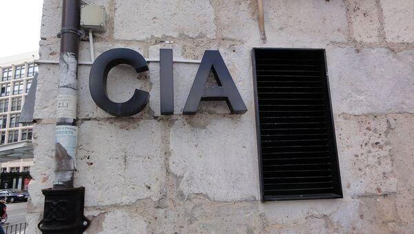 Знак ЦИА на зиду - Sputnik Србија