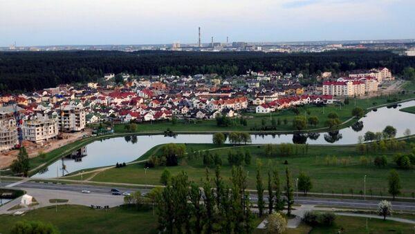 Минск, Белорусија - Sputnik Србија