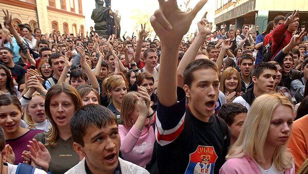 Студенти - Sputnik Србија