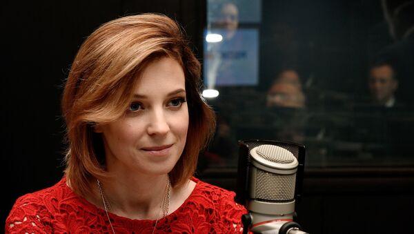 Наталија Поклонска на конференцији за штампу на Криму - Sputnik Србија