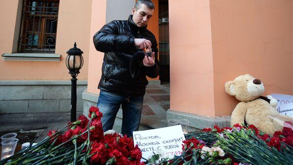 Pomen žrtvama avionske nesreće u Rostovu na Donu - Sputnik Srbija