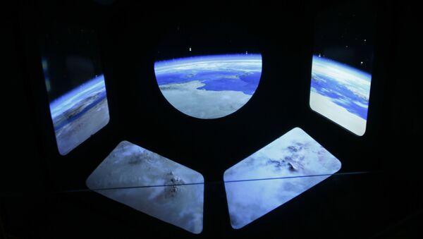 Центар за истраживање гравитационих таласа, Кина - Sputnik Србија
