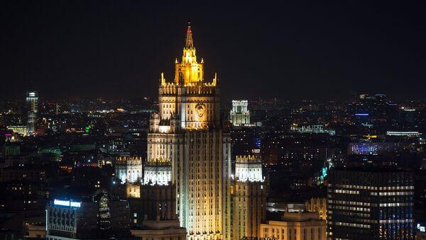 Zgrada MIP Rusije - Sputnik Srbija