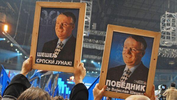 Митинг подршке Војиславу Шешељу - Sputnik Србија