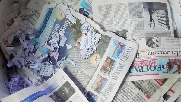 Bačene novine - Sputnik Srbija
