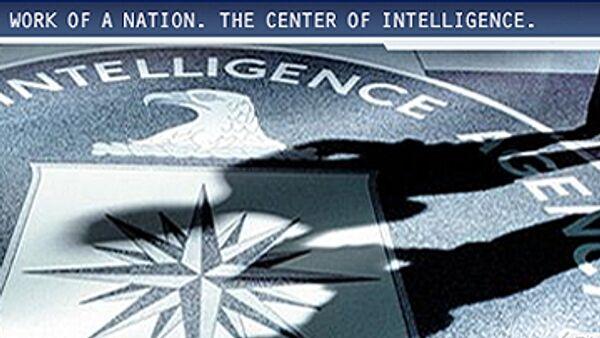 CIA - Sputnik Srbija