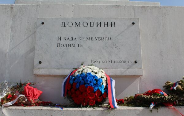 Руски венац на Споменику жртвама НАТО бомбардовања на Ушћу - Sputnik Србија