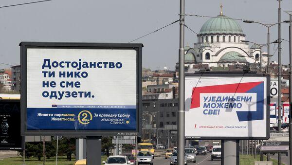 Izborna kampanja u Srbiji 2016. godine - Sputnik Srbija