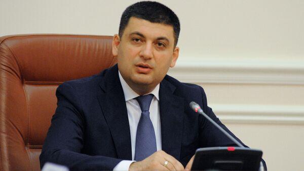 Председник Врховне раде Украјине Владимир Гројсман - Sputnik Србија