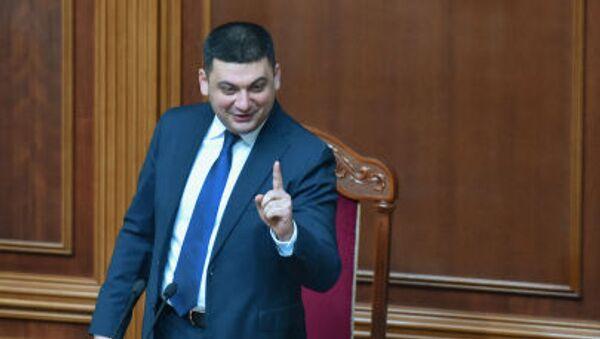 Predsednik Vrhovne rade Ukrajine Vladimir Grojsman - Sputnik Srbija