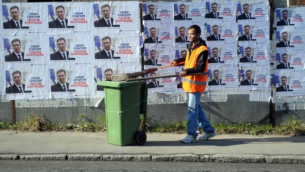Plakati SNS-a izlepljeni u Beogradu - Sputnik Srbija