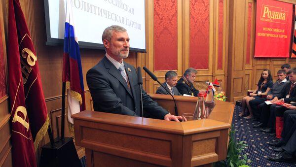 Оснивачки конгрес покрета ДОН и партије Родина Алексеј Журављев - Sputnik Србија