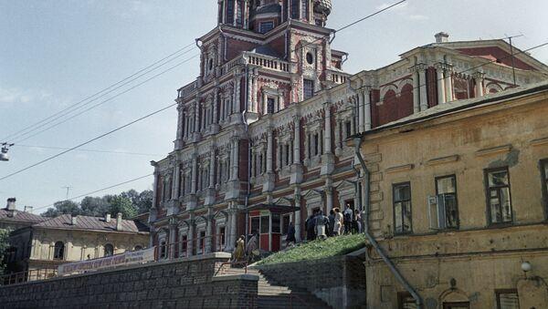 Nižnji Novgorod - Sputnik Srbija