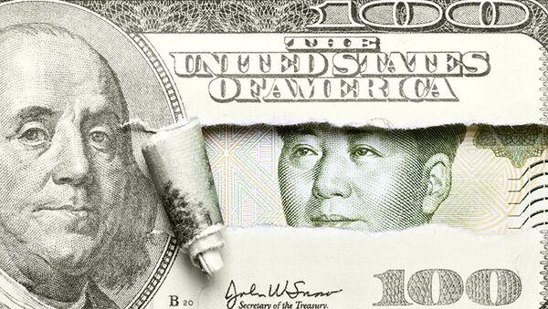 Juan i pocepani američki dolar - Sputnik Srbija
