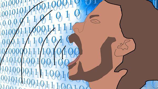 Инетрнет глас-илустрација - Sputnik Србија