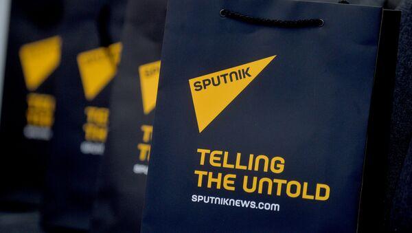 Спутњик лого - Sputnik Србија