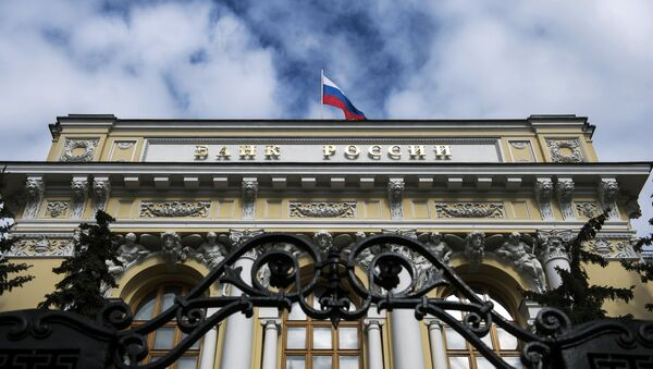 Zdanje Centralne banke Rusije u Moskvi - Sputnik Srbija