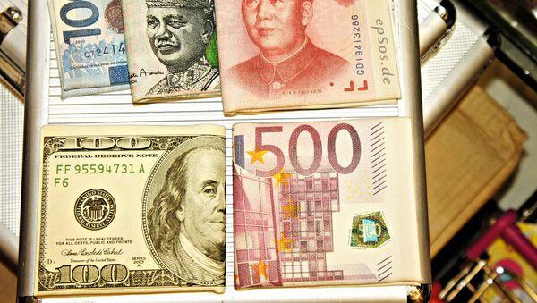 Kineski juan, evro, američki dolar i druge valute - Sputnik Srbija