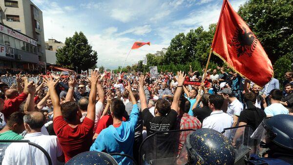 Albanci na protestu u Skoplju , Makedonija 11. juli 2014 - Sputnik Srbija