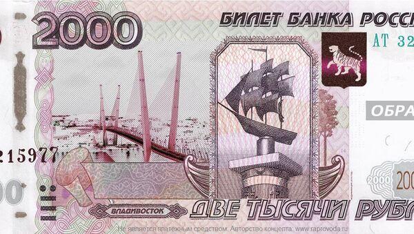 Nova novčanica od 2000 rubalja - Sputnik Srbija