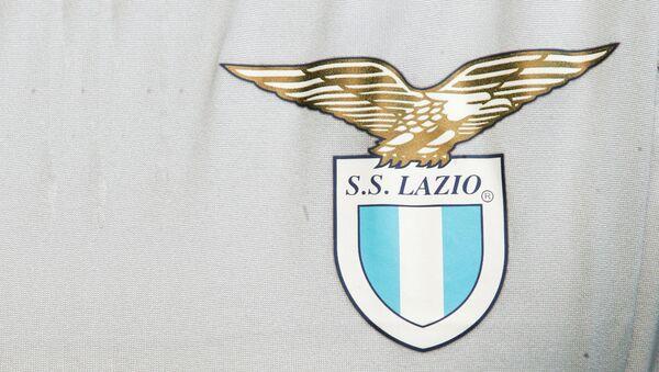 Logo Lacija - Sputnik Srbija