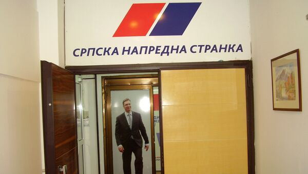 Sedište SNS-a - Sputnik Srbija