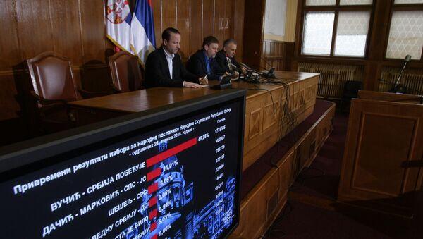 Према најновијим прелиминарним резултатима Републичке изборне комисије на 97,46 одсто обрађених бирачких места - Sputnik Србија