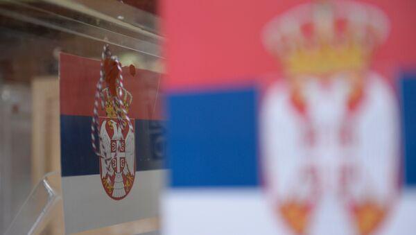 RIK - Sputnik Srbija