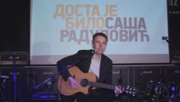 Saša Radulović - Sputnik Srbija