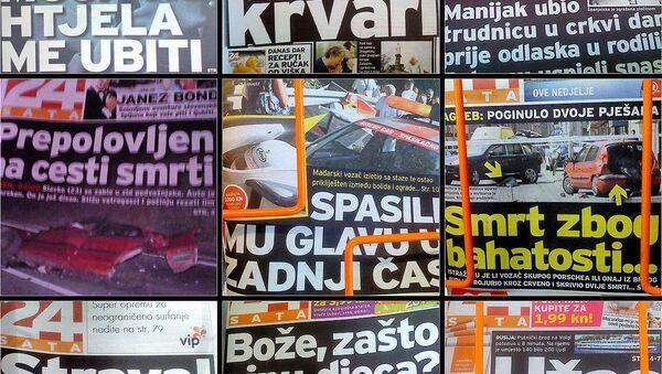 Naslovne stranice novina - ilustracija - Sputnik Srbija