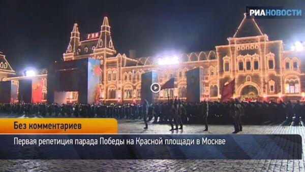 Ноћна проба параде на Црвеном тргу - Sputnik Србија