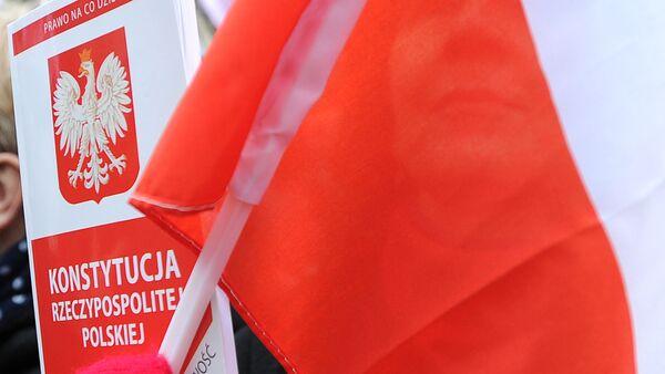Zastava Poljske - Sputnik Srbija