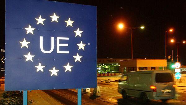 Granica Ukrajine sa EU - Sputnik Srbija