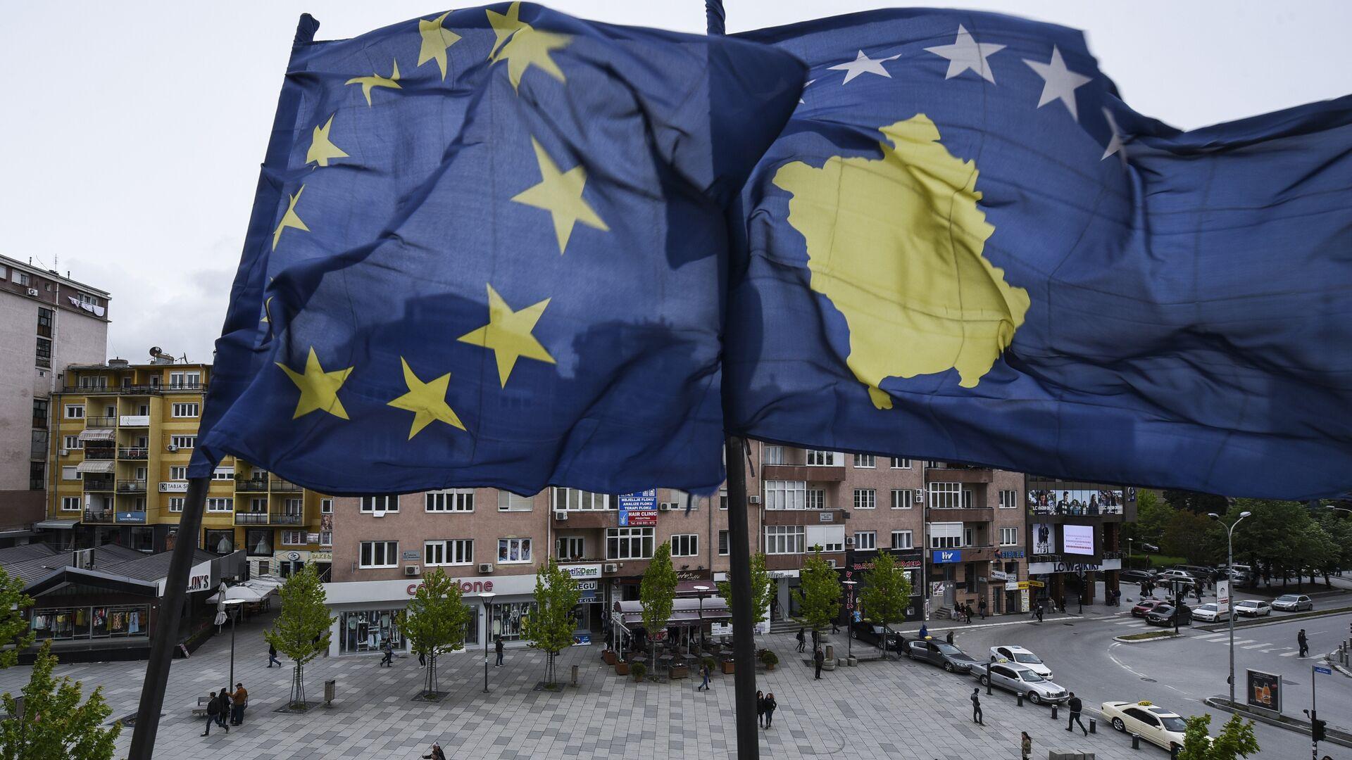 Заставе ЕУ и Косова на главном тргу у Приштини - Sputnik Србија, 1920, 16.09.2021