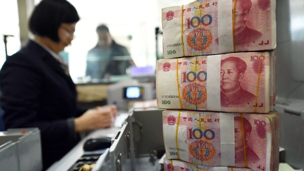 Svežnjevi juana u banci u Kini - Sputnik Srbija