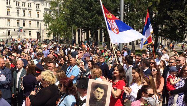 Srbi u Beču obeležili Dan pobede. - Sputnik Srbija