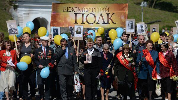 """Akcija """"Besmrtni puk"""" u Kijevu - Sputnik Srbija"""